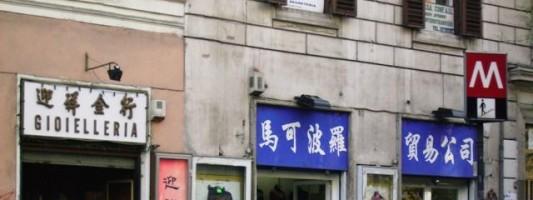 China Town, i morti ammazzati e i politici che perdono occasioni per tacere